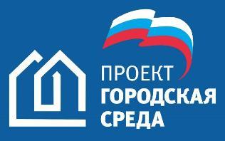 Образец заявления граждан | Гойтинского сельского поселения